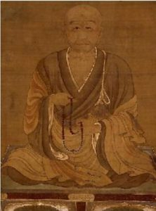 https://commons.wikimedia.org/wiki/Category:Genshin#/media/File:Genshin-gazo.jpg